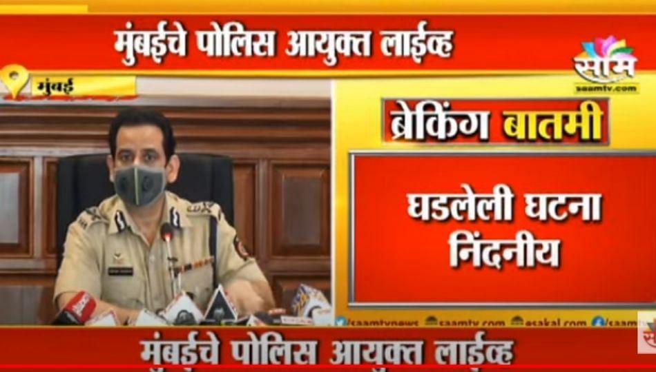 Sakinaka Rape Case;- मुंबई पोलीस आयुक्त हेमंत नगराळे Saam Tv live-