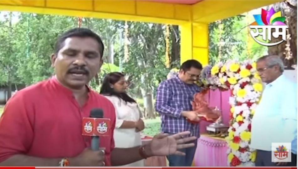 Ganeshotsav 2021   नाशिकच्या जिल्हाधिकाऱ्यांचा पर्यावरणपूरक गणेशोत्सव, पाहा व्हिडिओ   Nashik