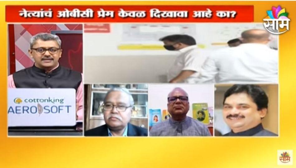 AVAJ MAHARASHTRACHA | ओबीसींच्या आरक्षणावर राजकारण कोण करतंय? ओबीसी समाजाला न्याय कधी? पाहा सविस्तर