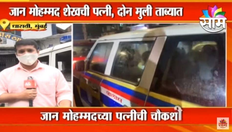 Shocking news   दाऊदच्या टार्गेटवर पुन्हा मुंबई, मुंबईच्या सायन, धारावी भागात तपास सुरु   Terrorist