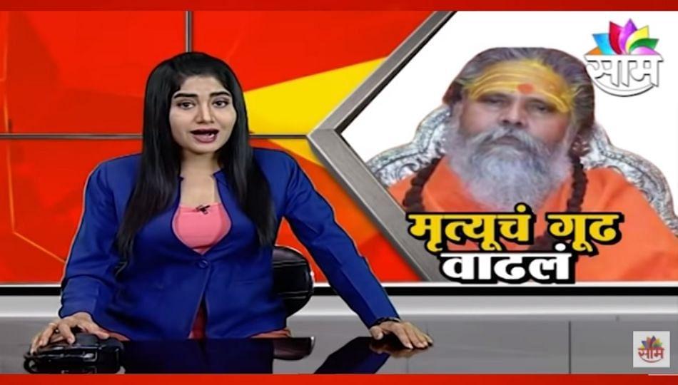 Narendra Giri | 'या' कारणामुळे महंत नरेंद्र गिरींनी केली आत्महत्या, सुसाईड नोट Viral, पहा Video