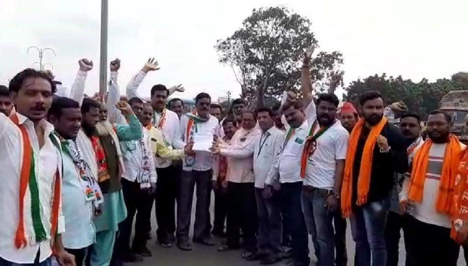 रास्ता रोको करत भारत बंदला महाविकास आघाडीचा पाठींबा