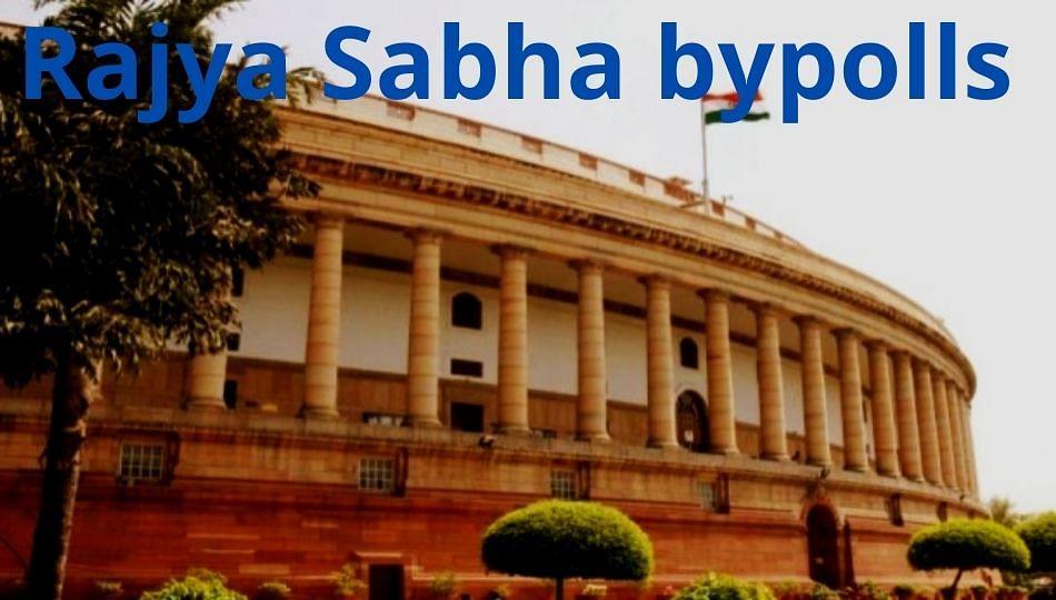 Rajyasabha Election:  राज्यसभेच्या पोटनिवडणुकीच्या तारखा जाहीर