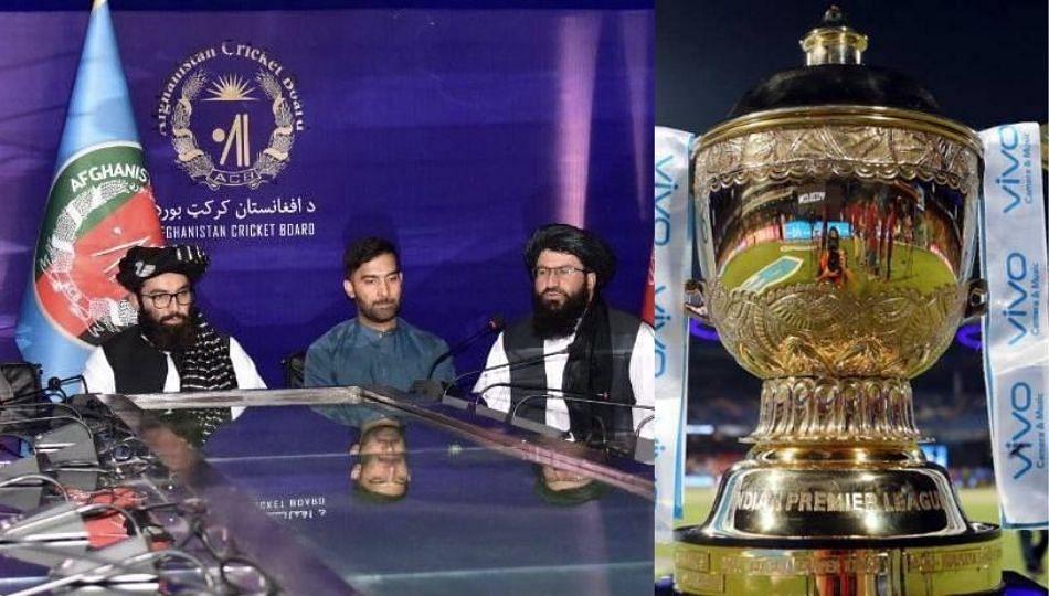 IPL 2021: ...म्हणून तालिबानने अफगाणिस्तानात IPL प्रसारणावर लावली रोक