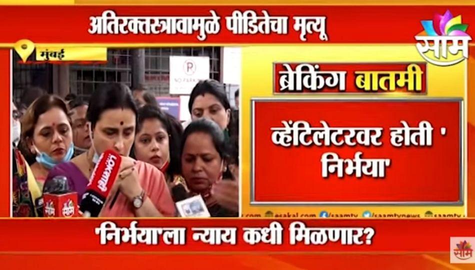 Chitra Wagh LIVE | मुंबईतील निर्भया प्रकरणावर चित्रा वाघ आक्रमक, यशोमती ठाकुरांनाही सुनावलं...(VIDEO)