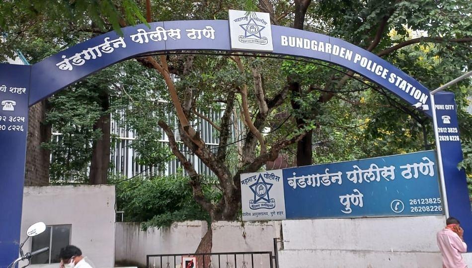 Pune : खेड मध्ये अल्पवयीन मुलीवर सामूहिक बलात्कार; तिघांना अटक
