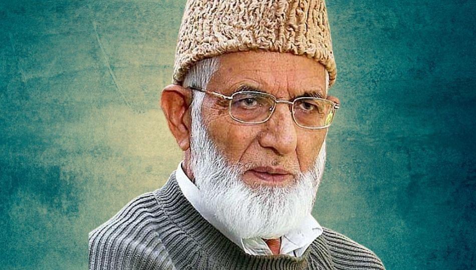 Kashmir : मधील फुटिरतावादी हुर्रियत नेते सय्यद अली गिलानी यांचे 92व्या वर्षी निधन