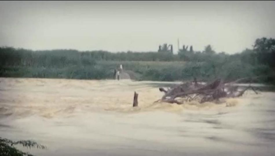 Solapur: सीना नदी परिसरात पूरसदृश्य स्थिती; पाकणीचा पूल पाण्याखाली