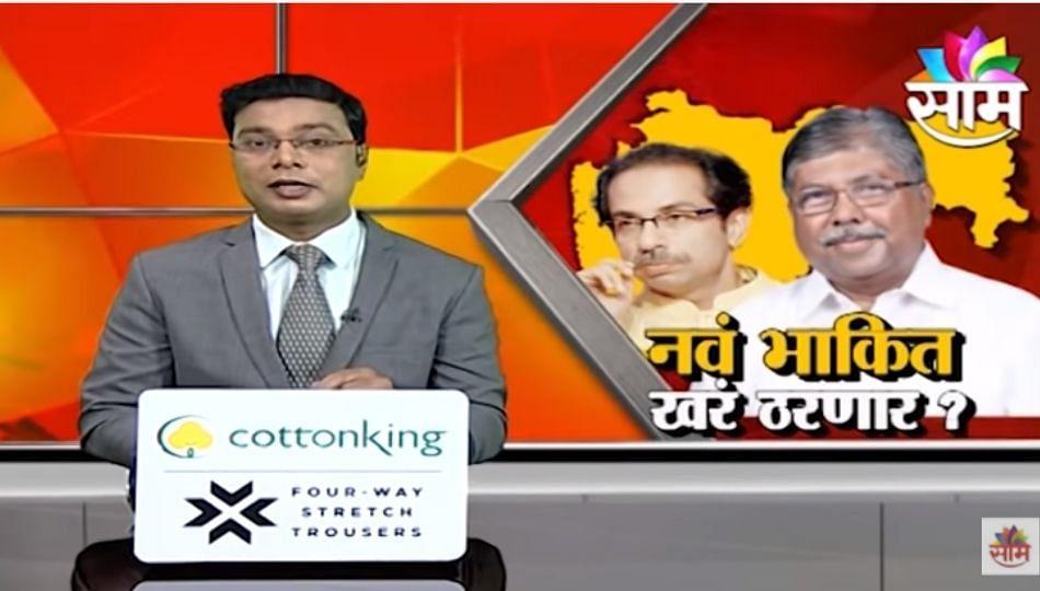 Chandrakant Patil Breaking | चंद्रकांत पाटलांचे हे नवीन भाकीत! पाहा VIDEO