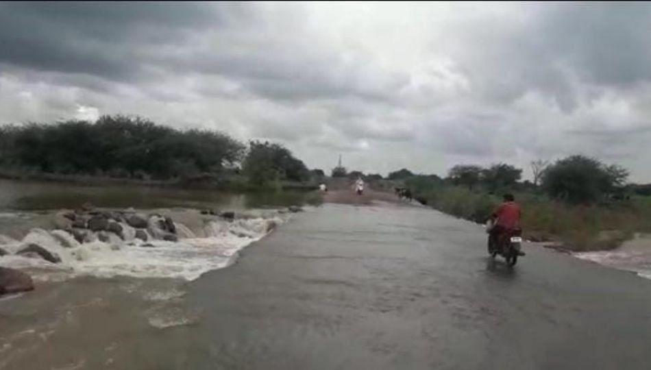 दोन तालुक्यातील जोडणारा पूल पाण्याखाली; वाहतूक ठप्प