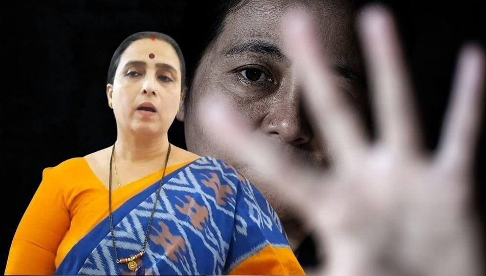 NCP vs BJP: प्रवीण दरेकर, माफी मागा अन्यथा थोबाड रंगवू: चाकणकरांचा इशारा