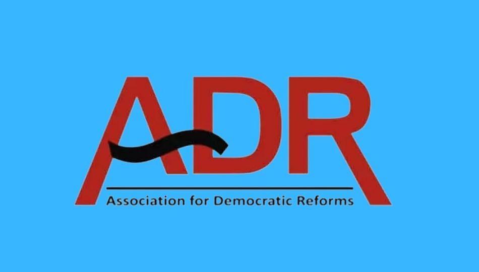 ADR Report:  363 खासदार आणि आमदारांवर गंभीर गुन्ह्यांचे आरोप
