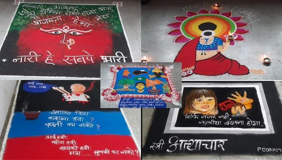 Sangli : रांगोळीतून साकारल्या महिला अत्याचारांच्या छटा!