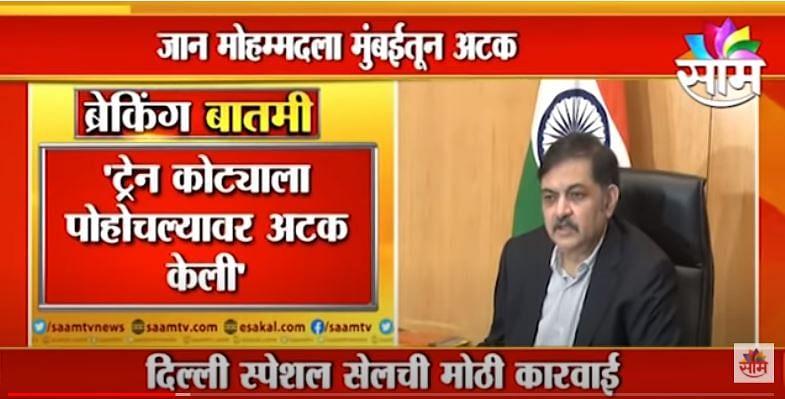 LIVE PRESS CONFERENCE | महाराष्ट्र ATSची पत्रकार परिषद LIVE | Maharashtra