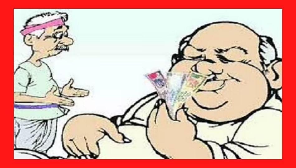 Breaking Sangli : सावकारी करणे पितापुत्राला पडले महागात!