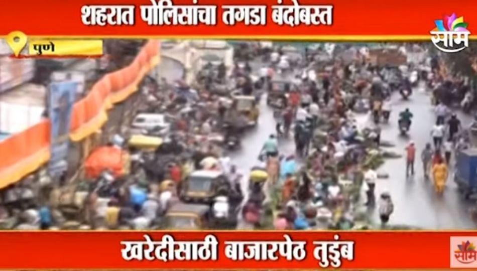 Ganpati festival | यंदाही गणेशोत्सवावर कोरोनाचे सावट,गर्दी टाळण्याचं प्रशासनाचं आवाहन