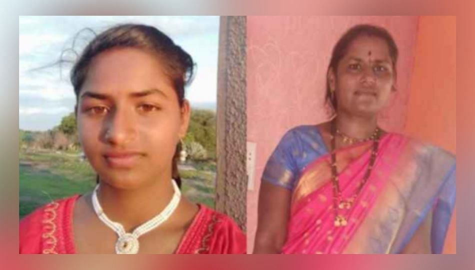 Baramati : शेततळ्यात पडून मायलेकींचा दुर्दैवी मृत्यू!