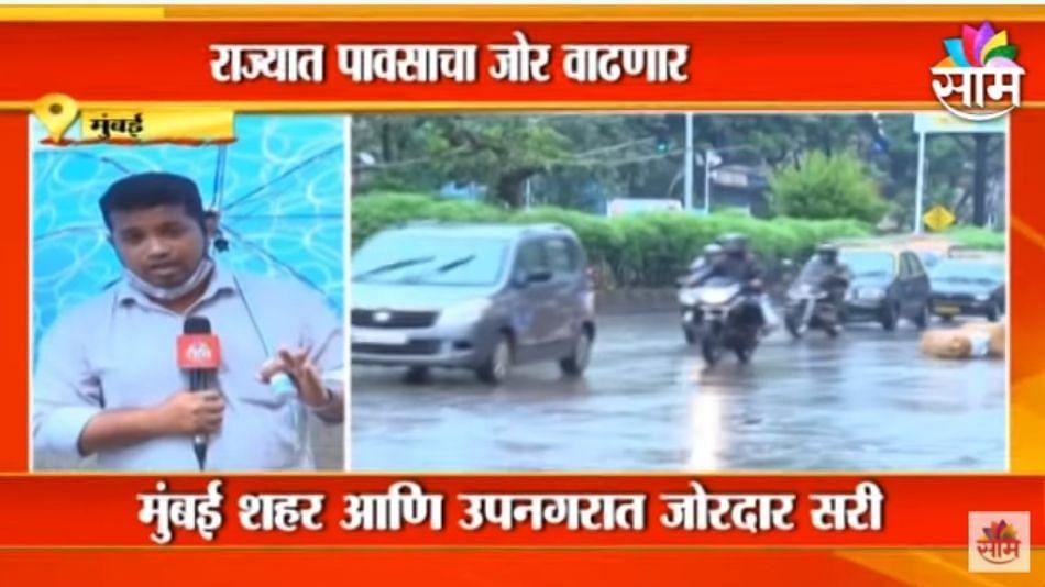 Rain Updates | मुंबई शहर आणि उपनगरात जोरदार सरी...