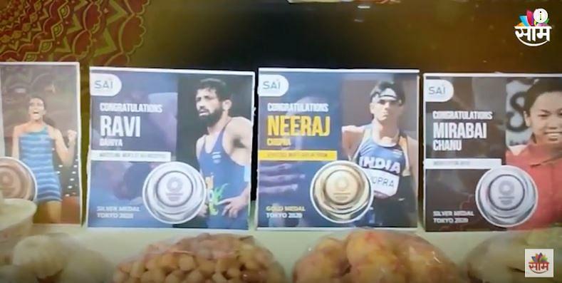 Gauri Ganpati Decoration: ऑलिम्पिकच्या मैदानावर अवतरल्या गौराई   Solapur   SAAM TV  