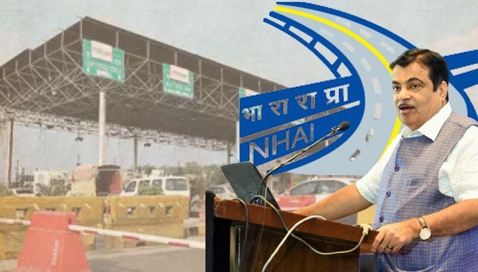 Pune : सातारा रस्त्यांवरील टोल होणार 'टर्मिनेट' गडकरींची घोषणा; NHAI करणार टोलवसुली