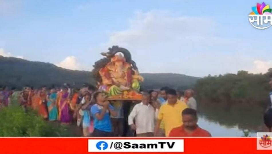 Ratnagiri   एकवीस दिवसीय गणेशोत्सवाची सांगता..! पहा Video