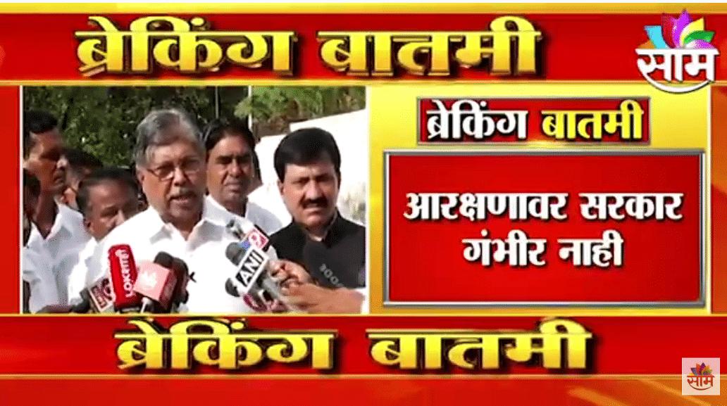 Chandrakant Patil Live | आरक्षणावर सरकार गंभीर नाही : चंद्रकांत पाटील | Maharashtra