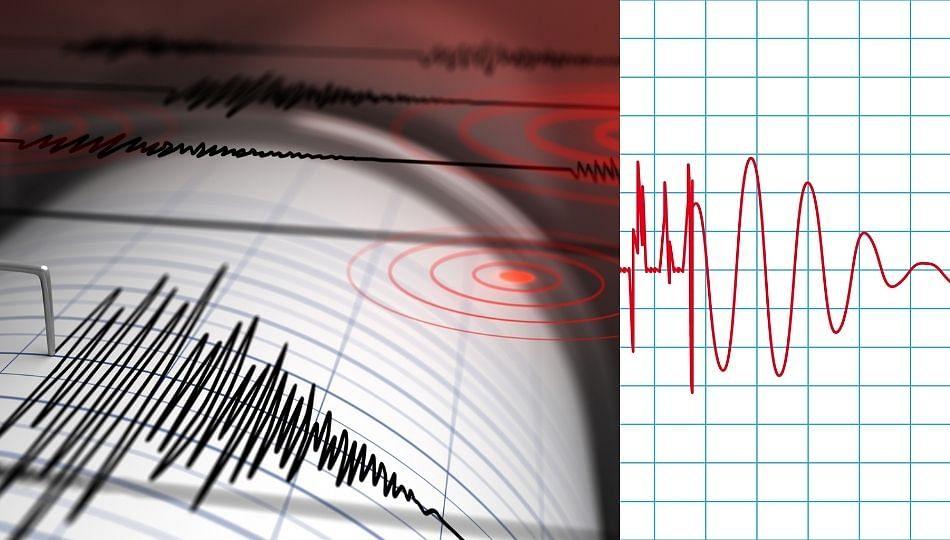 Earthquake Kolhapur : रात्री भूकंपाचा धक्का, नागरिकांमध्ये भीतीचे वातावरण