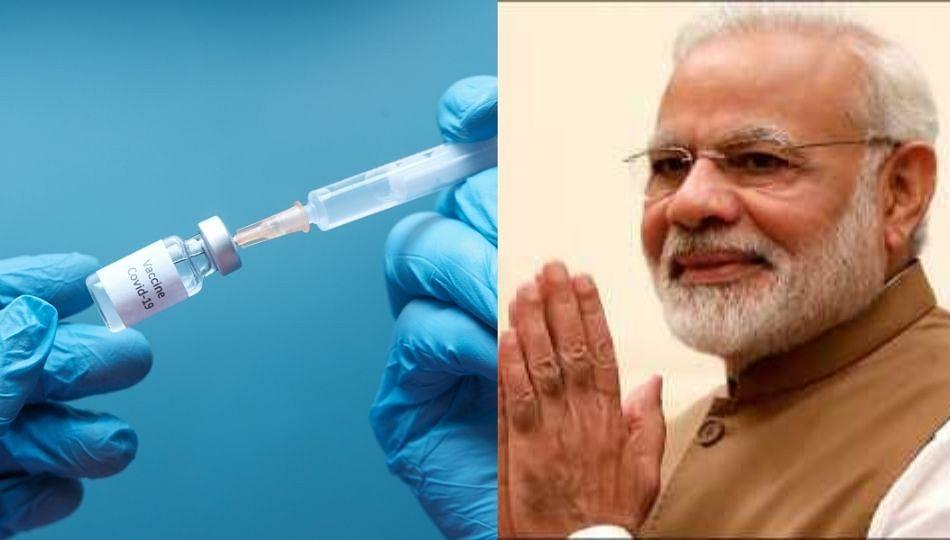 Vaccination India: 'या' दोन राज्यांमध्ये सर्व पात्र नागरिकांना मिळाली लस