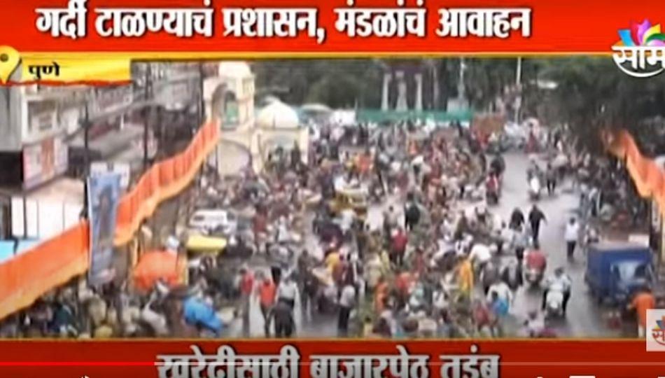 Ganpati Festival   गणेशोत्सवात कोरोना वाढणार, पाहा काय आहे परिस्थिती?