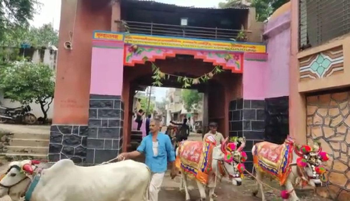 बैलपोळा : गावची चारशे वर्षाची अशी होती परंपरा मात्र