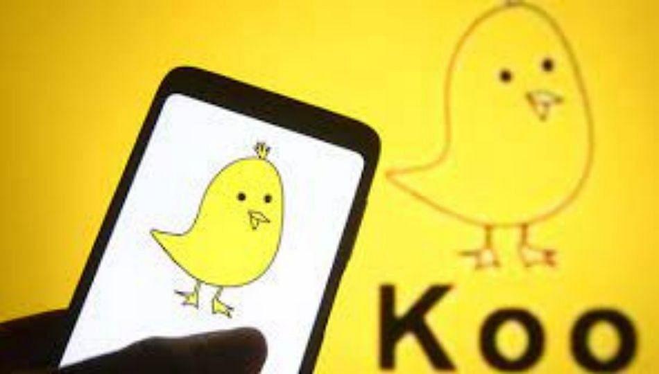 स्वदेशी सोशल मीडिया प्लॅटफॉर्म 'कू' (Koo App) लवकरच करणार ५०० जणांची भरती