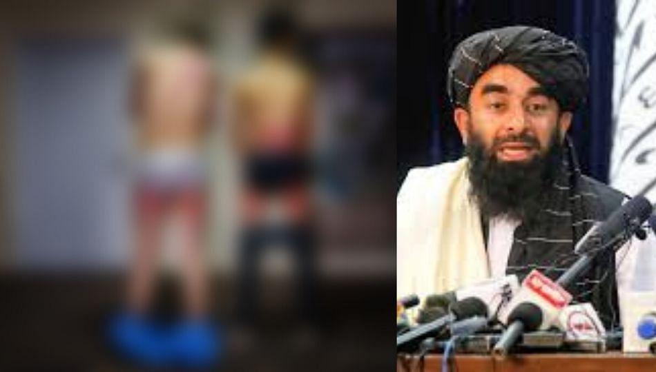 महिलांच्या अधिकारांची बातमी करणाऱ्या पत्रकारांना तालिबान्यांची अमानुष मारहाण