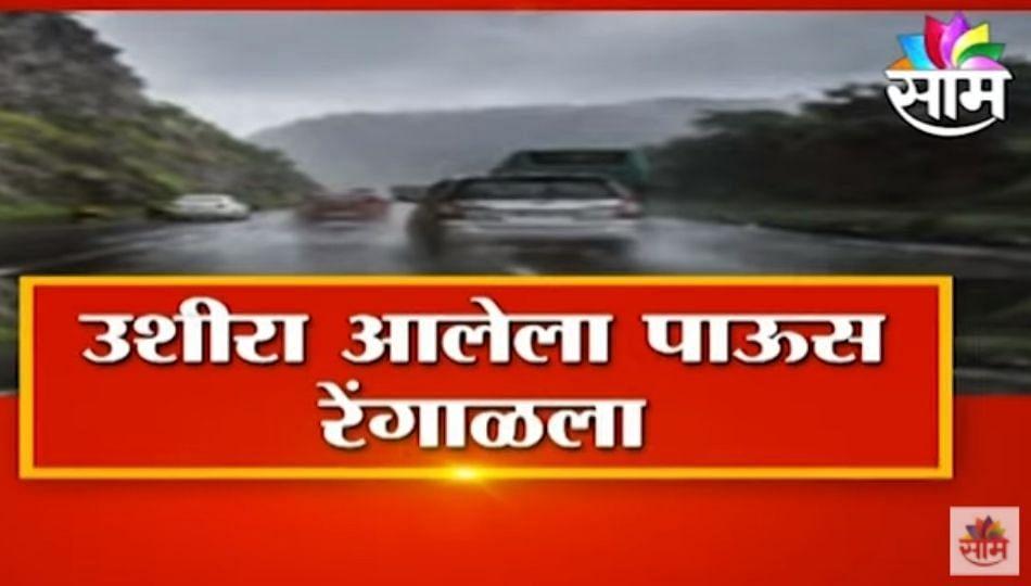 Maharashtra Monsoon Updates   राज्यात मॉन्सूनचा मुक्काम वाढला !; पाहा हा Special Report
