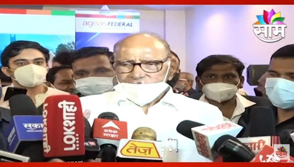 Sharad Pawar Live । राज्यपालांच्या पत्रावर बोलण्यास नकार; पाहा VIDEO