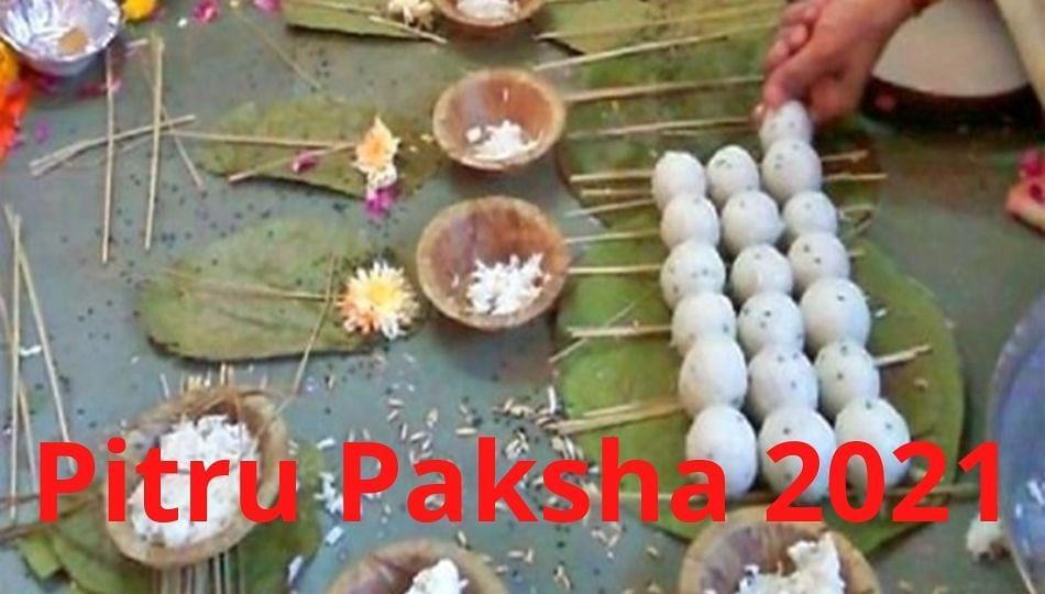 Pitru Paksha 2021: कधी सुरू होतो पितृ पक्ष? श्राद्धाच्या मुख्य तारखा