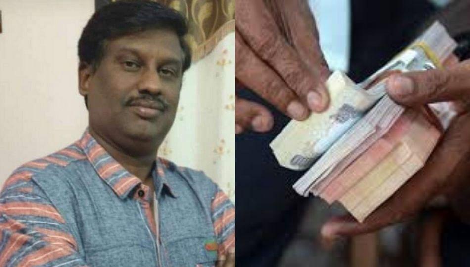 PUNE : गट शिक्षणअधिकाऱ्याला ५० हजार रुपयांची लाच घेताना अटक