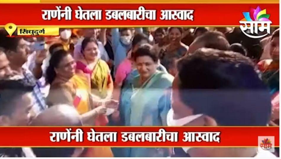 Sindhudurg   राणेंनी घेतला डबलबारीचा आनंद, बुवांनी रचलं चक्क राणेंवर भजन, पाहा व्हिडीओ