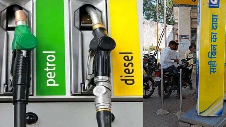 परभणीत पेट्रोल 115.93 तर डिझेल 104.07 रुपयांवर...