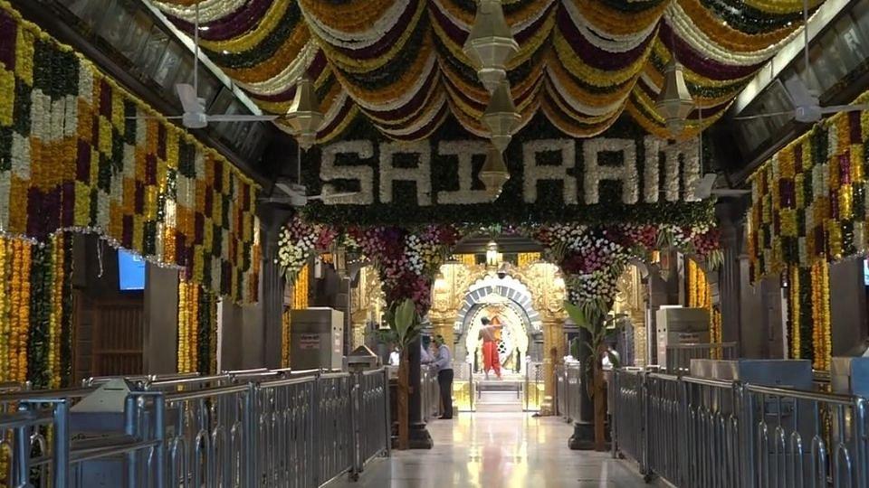 Shirdi: साईबाबांच्या पुण्यतिथी उत्सवाचा आज पहिला दिवस