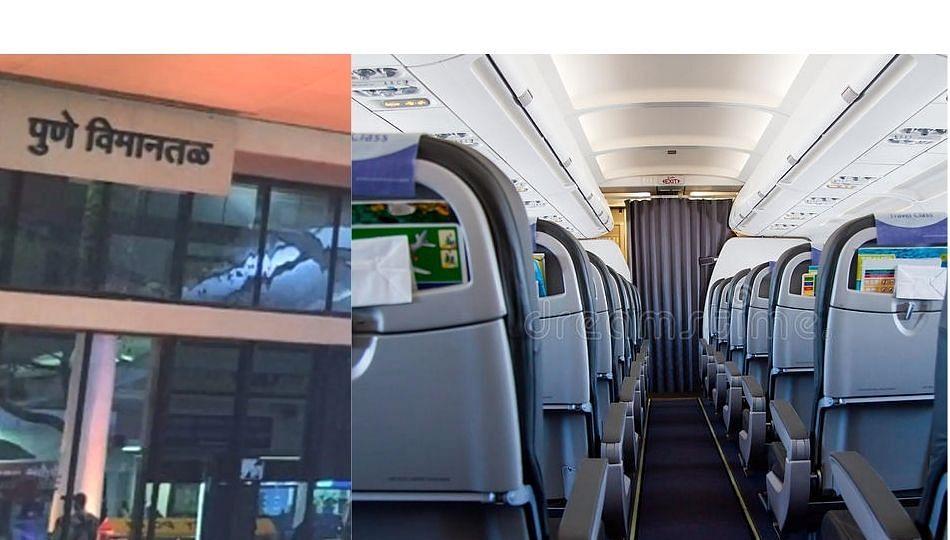 बायकोला तिकीट दिले नाही म्हणून, नवऱ्याने  पसरवली विमानात बॉम्ब असल्याची अफवा!