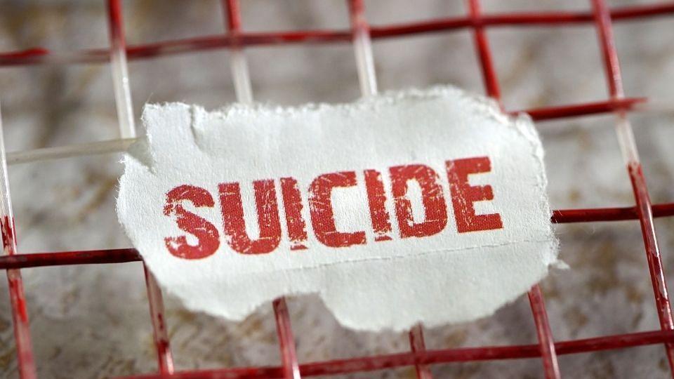 धक्कादायक! माजी सैनिकाने चार मुलांना विष देऊन केली आत्महत्या