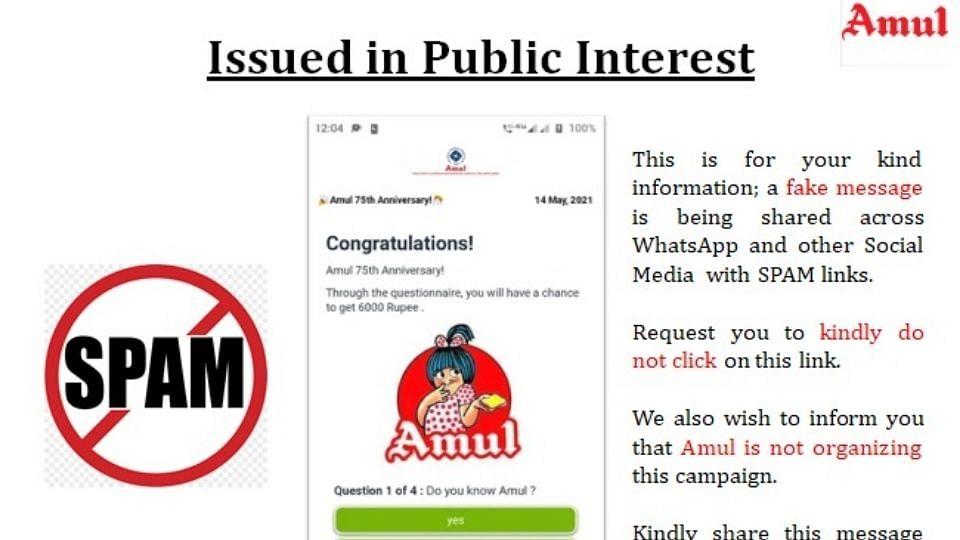 WhatsApp वर 'अमूल'चा मेसेज आला तर सावधान! बँक अकाऊंट होवू शकते खाली