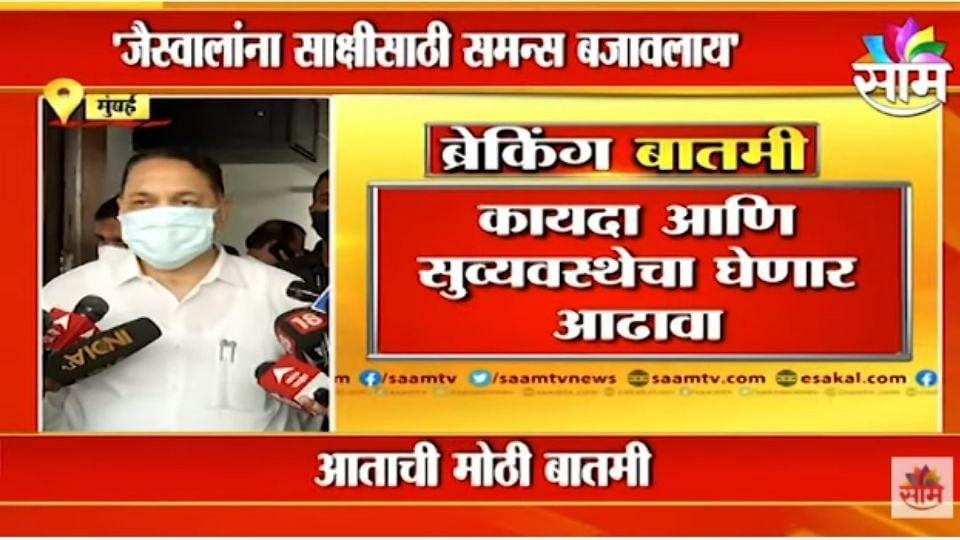 Dilip Walse Patil LIVE   गृहमंत्री दिलीप वळसे पाटील लाईव्ह, पाहुयात काय म्हणतात गृहमंत्री!