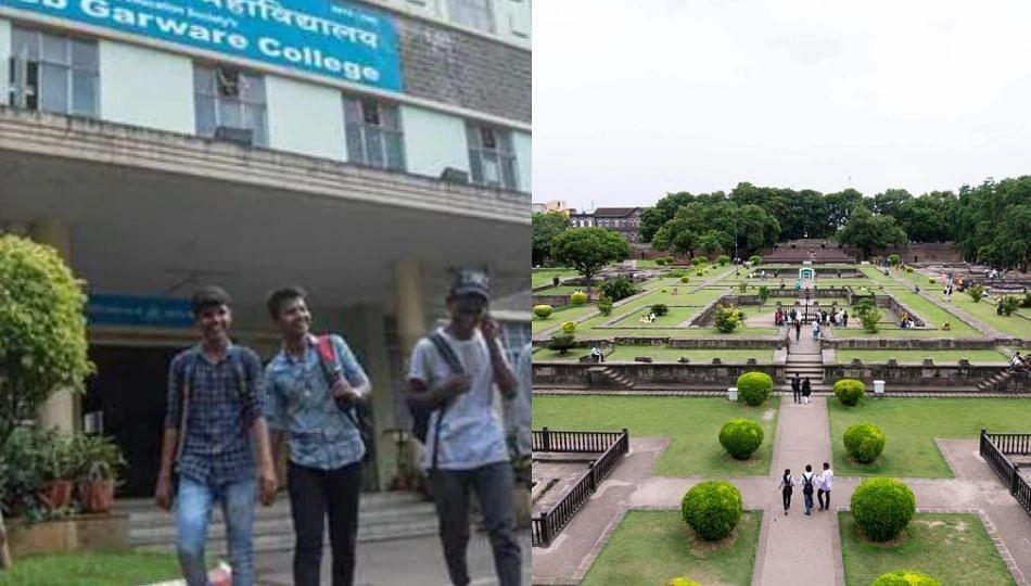 Pune: महाविद्यालयं, विद्यापीठं आणि पर्यटन स्थळे आजपासून खुली