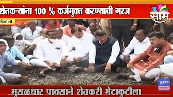 Latest Marathi News I मुसळधार पावसाने शेतकरी मेटाकुटीला