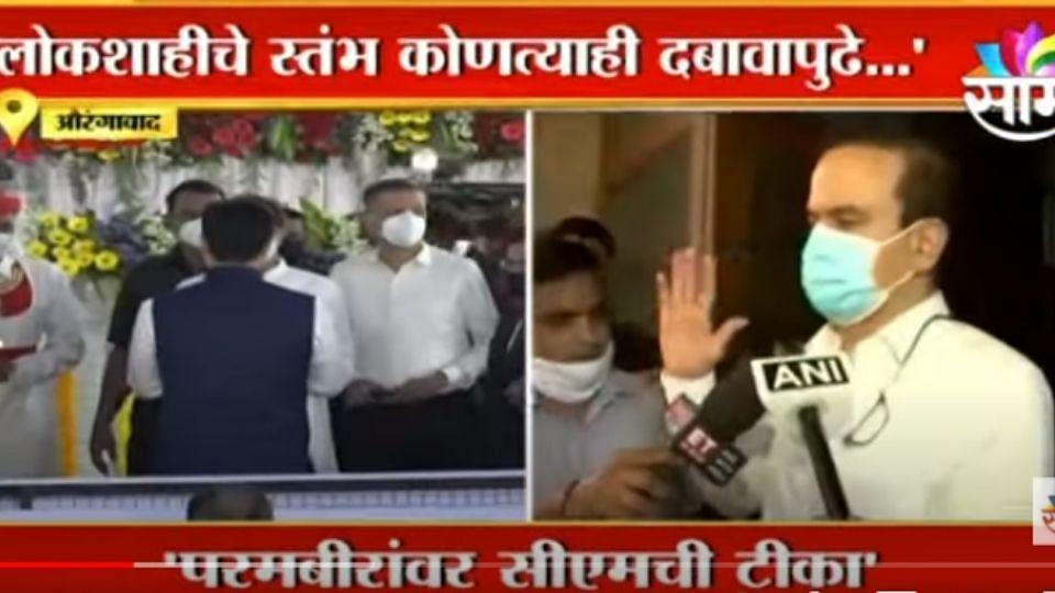#Aurangabad: परमबीरांवर सीएमची टीका...तक्रारदार गायब, खटला सुरुच