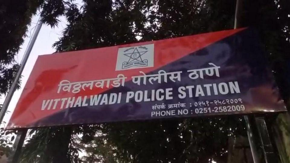 Ulhasnagar: इस्टेट एजंट्सचा वृद्धेवर जीवघेणा हल्ला; एक एजंटला अटक