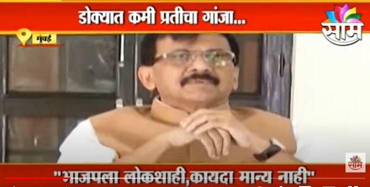 BJP vs SHIVSENA | सेनेच्या मुखपत्रातून चंद्रकांत पाटलांवर निशाणा
