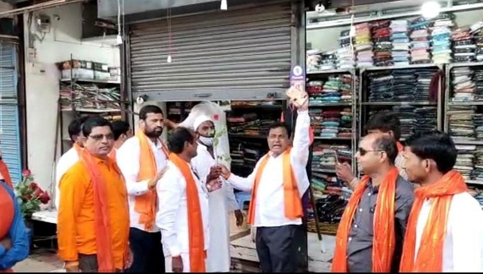 Beed: महाराष्ट्र बंद यशस्वी करण्यासाठी शिवसेना रस्त्यावर...