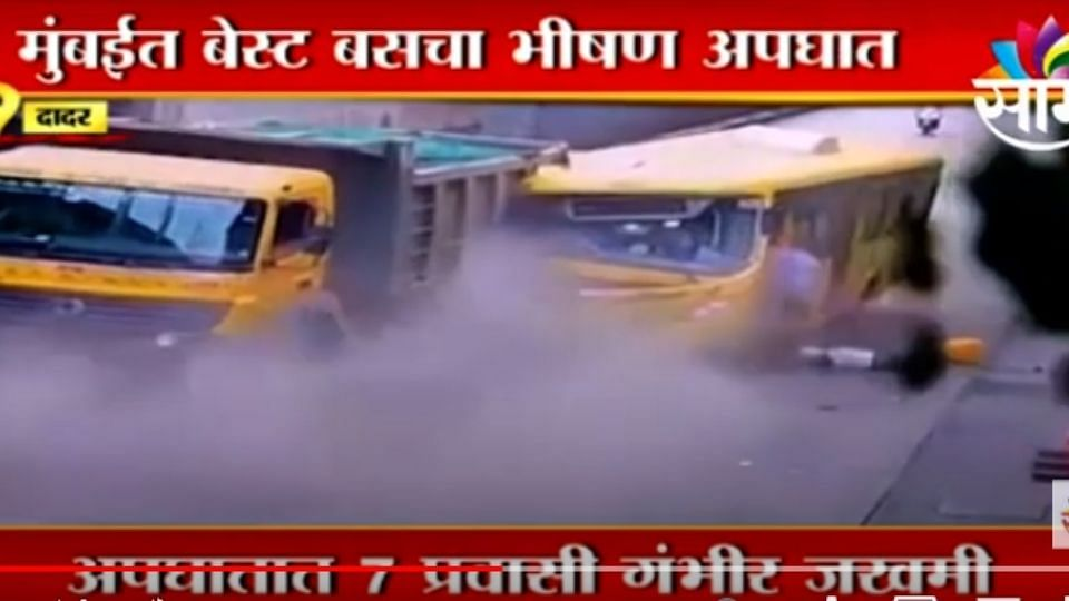 Dadar | बेस्ट बसचा भीषण अपघात, अपघातात ७ प्रवासी गंभीर जखमी